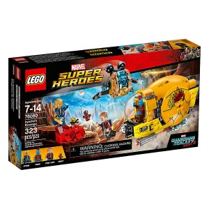 Guardians of the Galaxy LEGO Super Heroes 76080